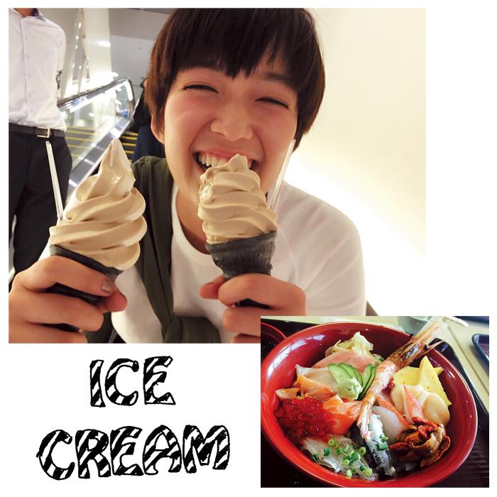 両手にアイスに海鮮丼で幸せそうな佐藤栞里