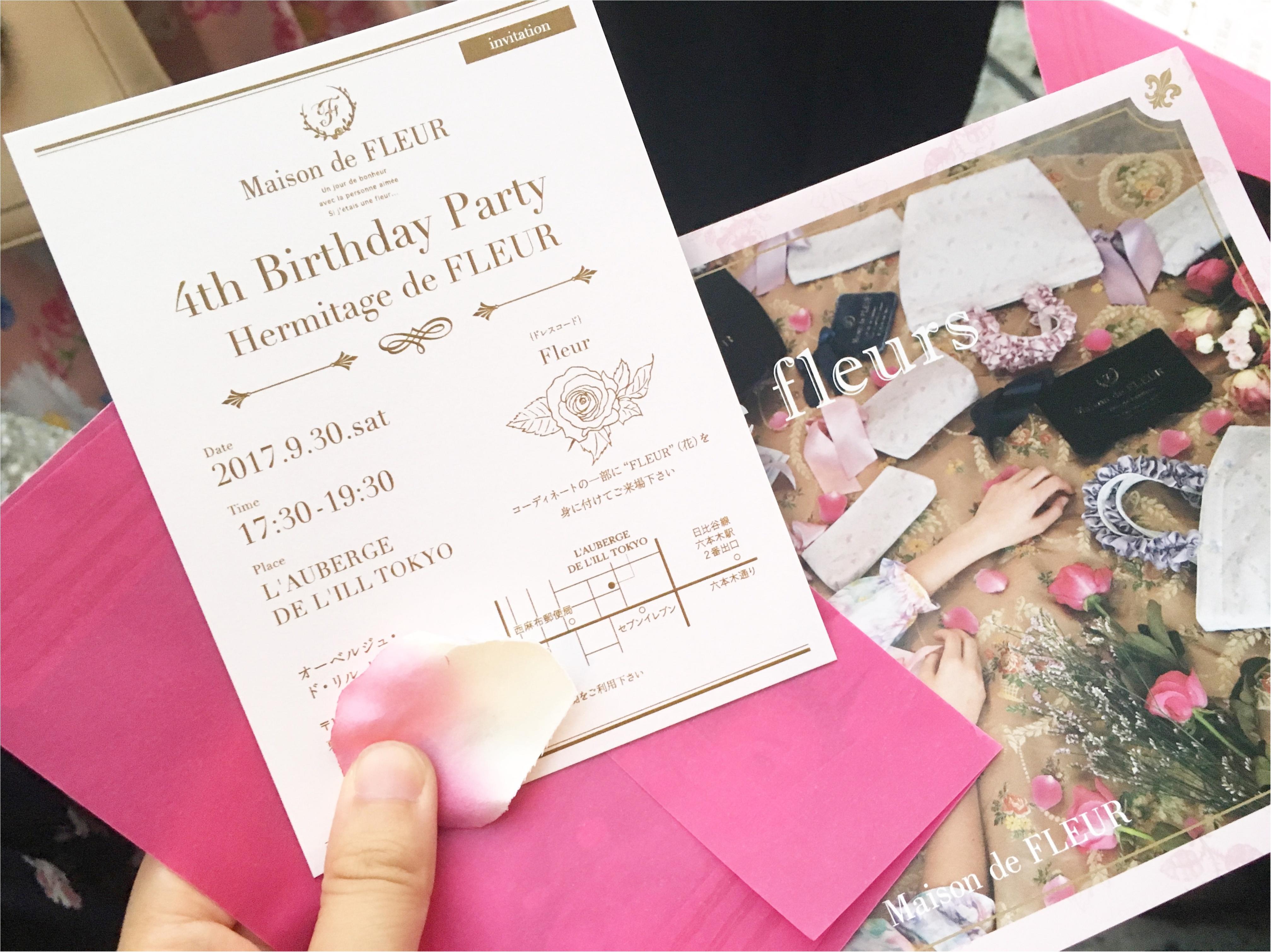 maison de fleur 4th birthday party メゾンドフルールの4周年パーティ