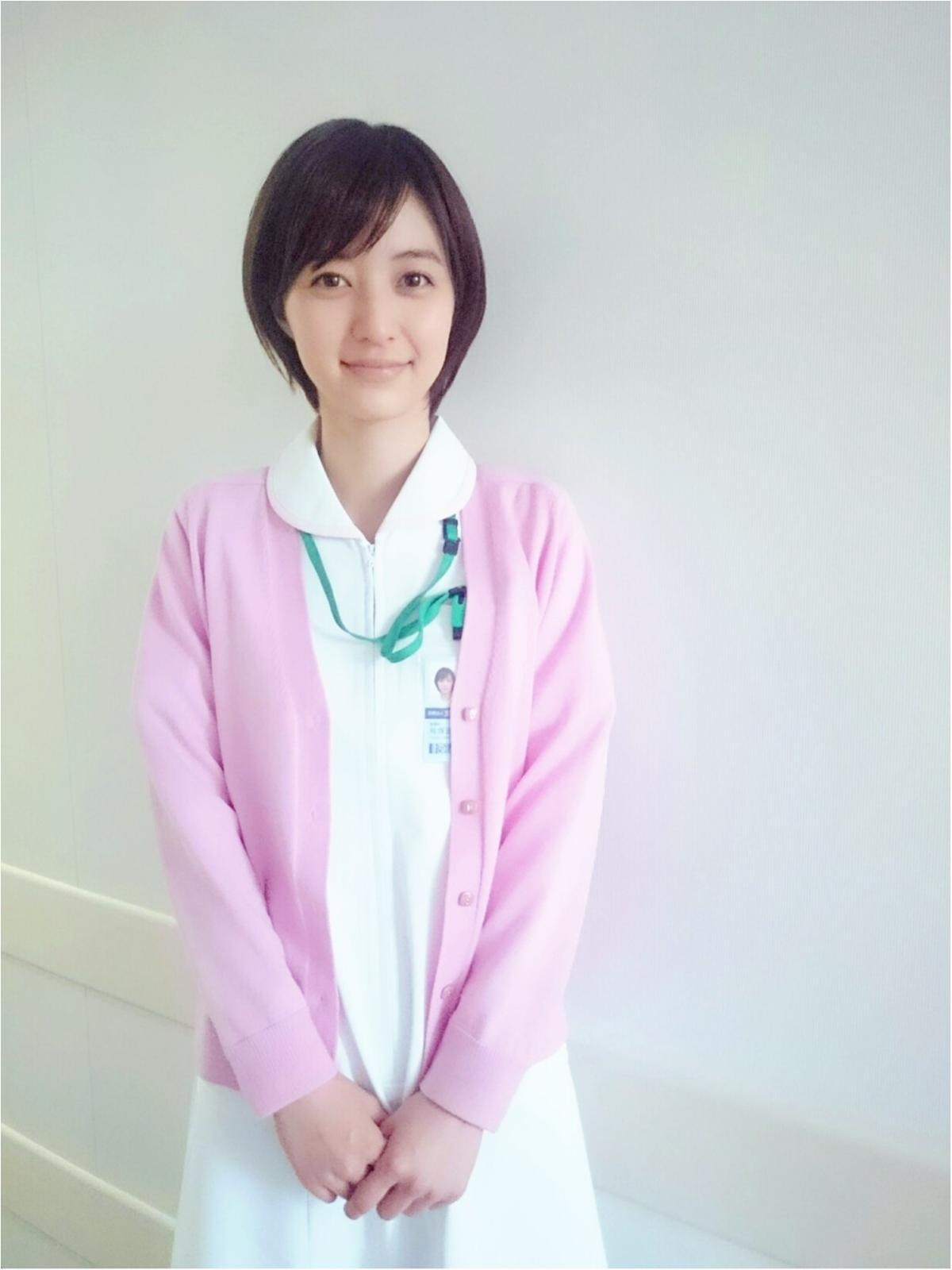 逢沢りな 【テレビ出演情報】逢沢りな、「スペシャリスト」で看護士になる!? | ファッション(コーディネート・流行) | DAILY MORE