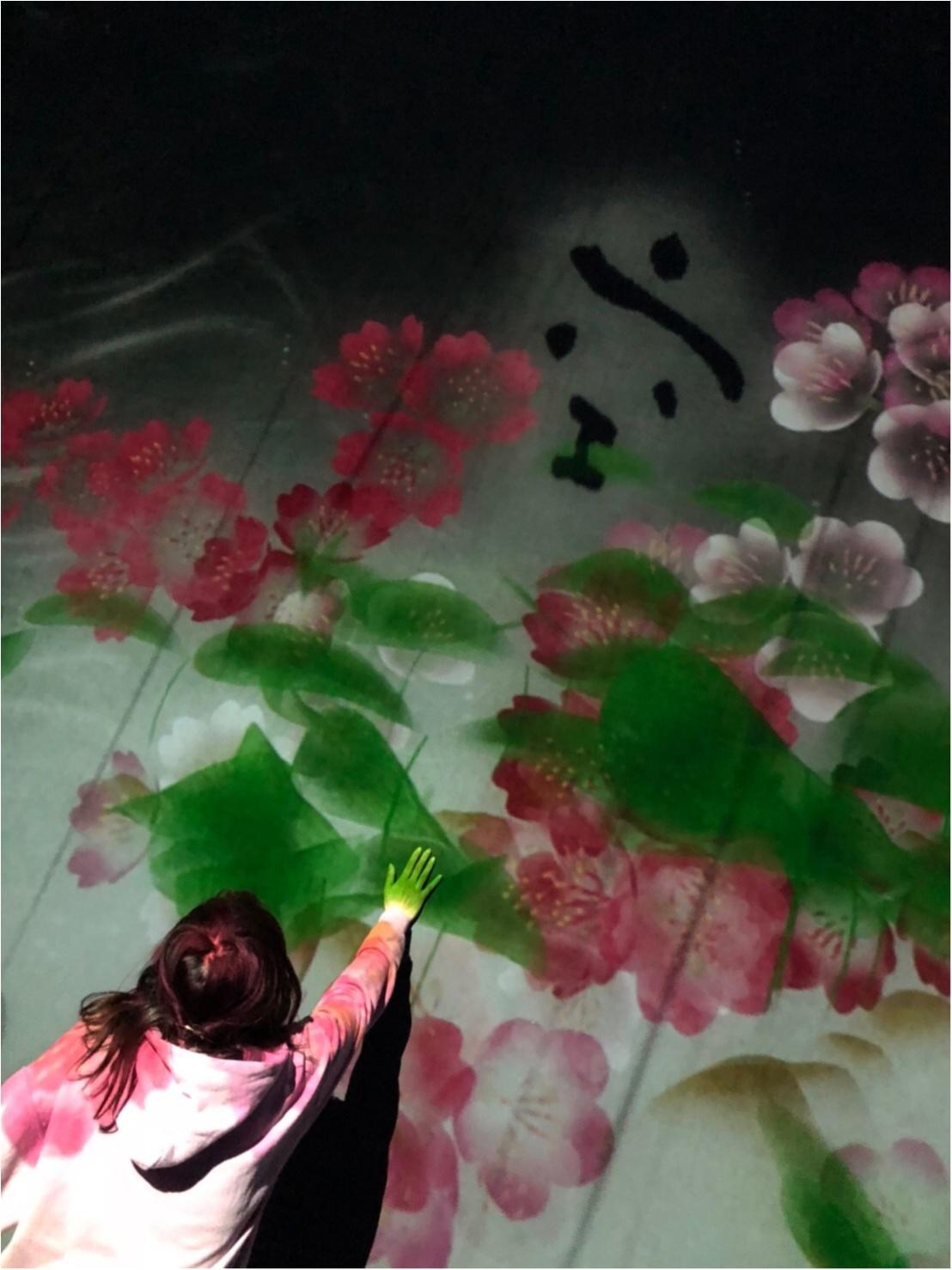 【チームラボ】お台場で開催中『ボーダレス』ランプの森が幻想的すぎる!_3