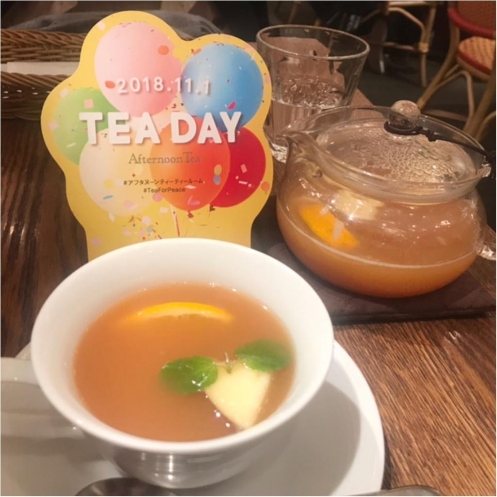 【紅茶の日】Afternoon tea roomの紅茶が『111円』で飲めちゃう♡♡_1