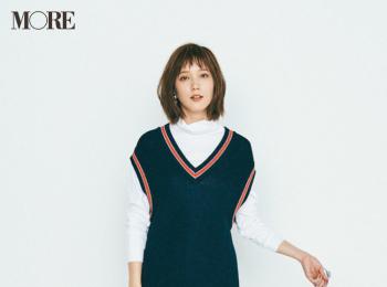 【今日のコーデ】ハイネック+ロングスカート。白メインのコーデで新鮮さを狙う! 〈本田翼〉