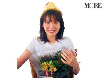 飯豊まりえが21歳に♡ ハッピーオーラ全開の1枚をGET♪【モデルのオフショット】