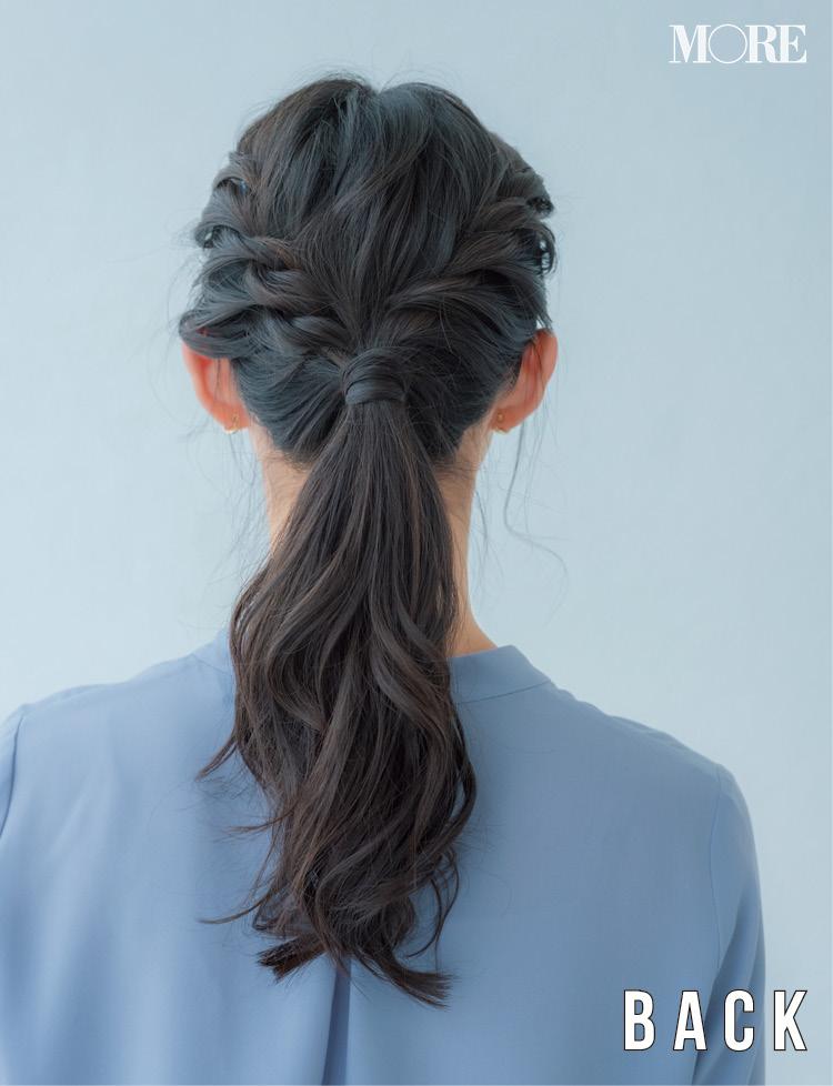 社会人のオフィスヘアアレンジ特集《2019年春》- ボブもロングも簡単におしゃれ! お仕事にぴったりの髪型は?_15