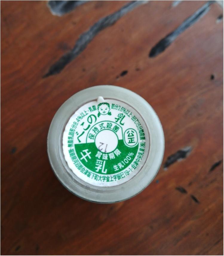 【会津】自動販売機で新鮮な牛乳をげっと!『べこの乳』は会津のソウルドリンク♡_3