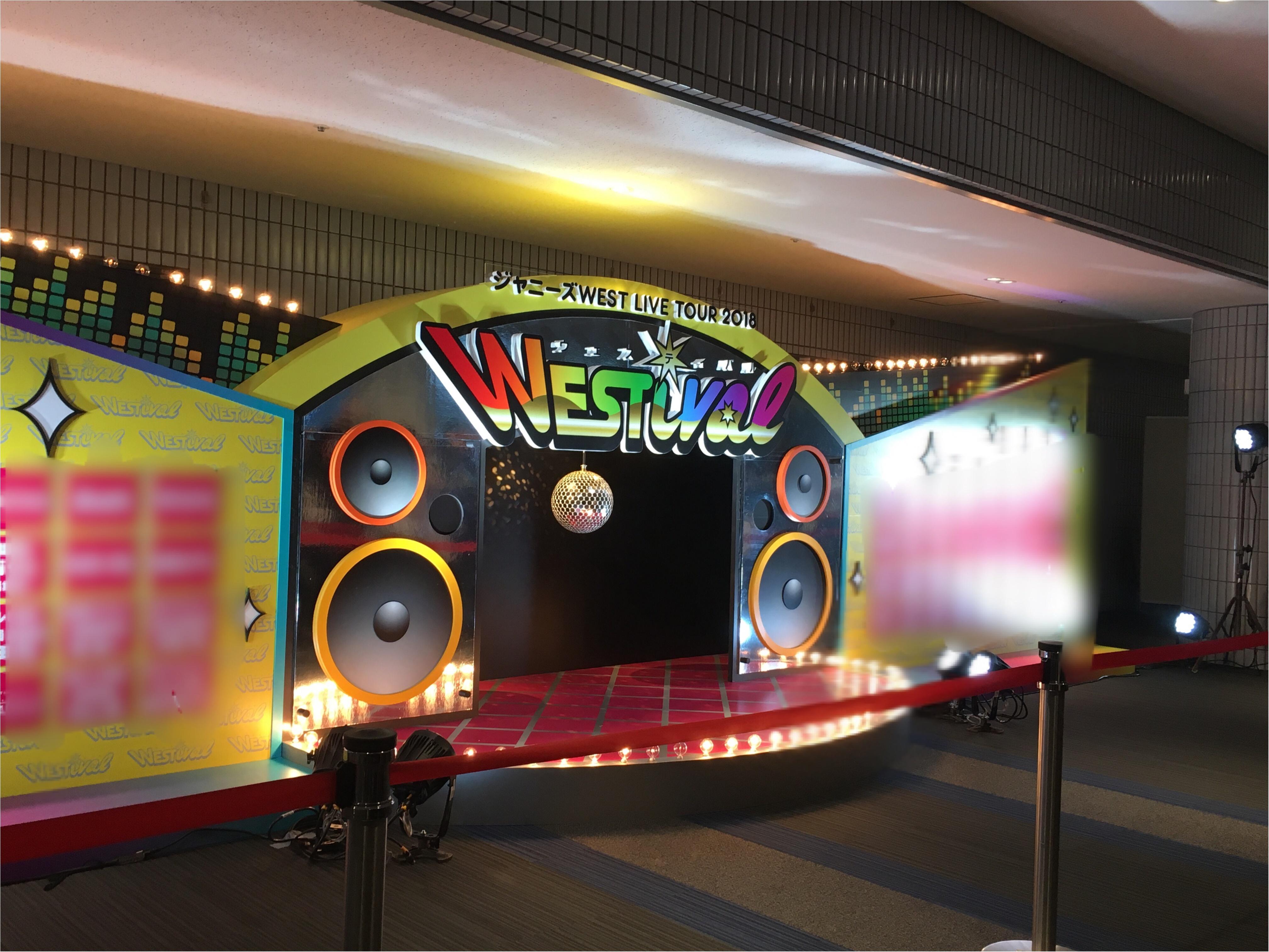 ジャニーズWEST LIVE TOUR2018 WESTivalに行ってきました!_2