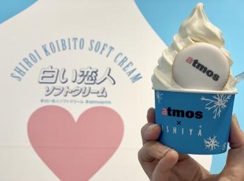 《渋谷で白い恋人》暑さも飛んじゃうかわいいソフトクリーム