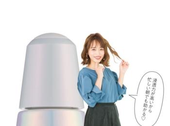 美肌自慢の「恩人美容液」 記事Photo Gallery