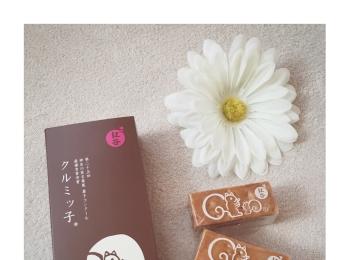 《ご当地MORE★関東》【絶対にはずさない手土産】鎌倉銘菓〝クルミッ子〟がおすすめ❤️
