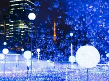 東京(六本木・汐留・渋谷)のおすすめイルミネーション2019。『青の洞窟』や『アラジン』の世界観に惚れ惚れ♡
