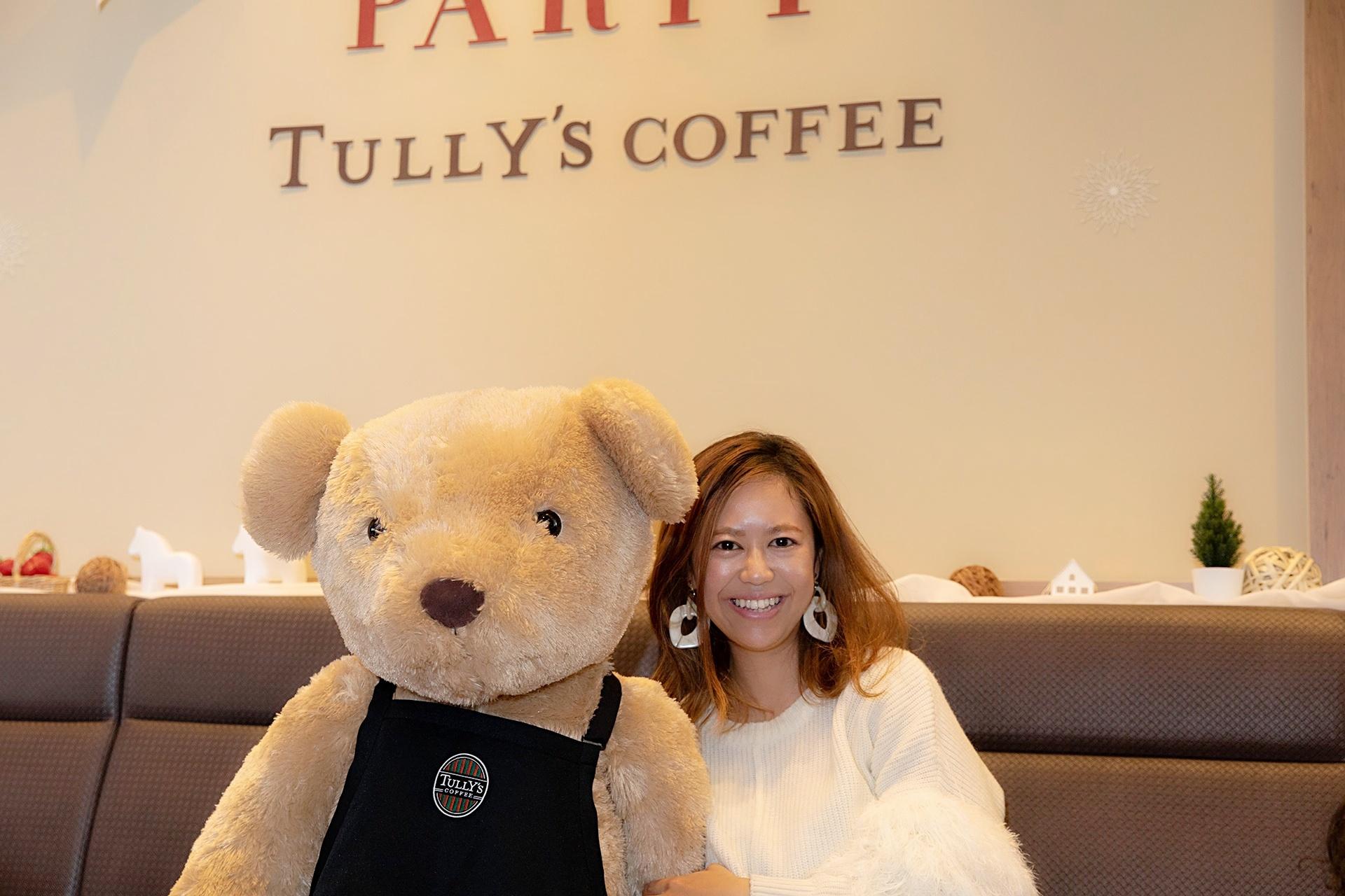 【11/13open】南町田グランベリーパークのTULLY'S COFFEEへ一足先におじゃましました【東京ママパーティー】TULLY'S COFFEEのホリデーシーズンのメニューを堪能!_1