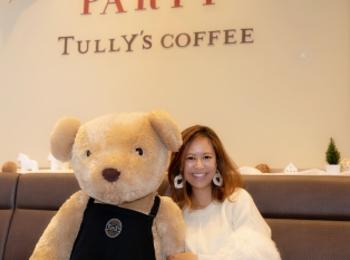 【11/13open】南町田グランベリーパークのTULLY'S COFFEEへ一足先におじゃましました【東京ママパーティー】TULLY'S COFFEEのホリデーシーズンのメニューを堪能!