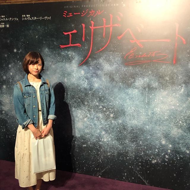 ☆*:.。. ミュージカル「エリザベート」観てきました .。.:*☆_3