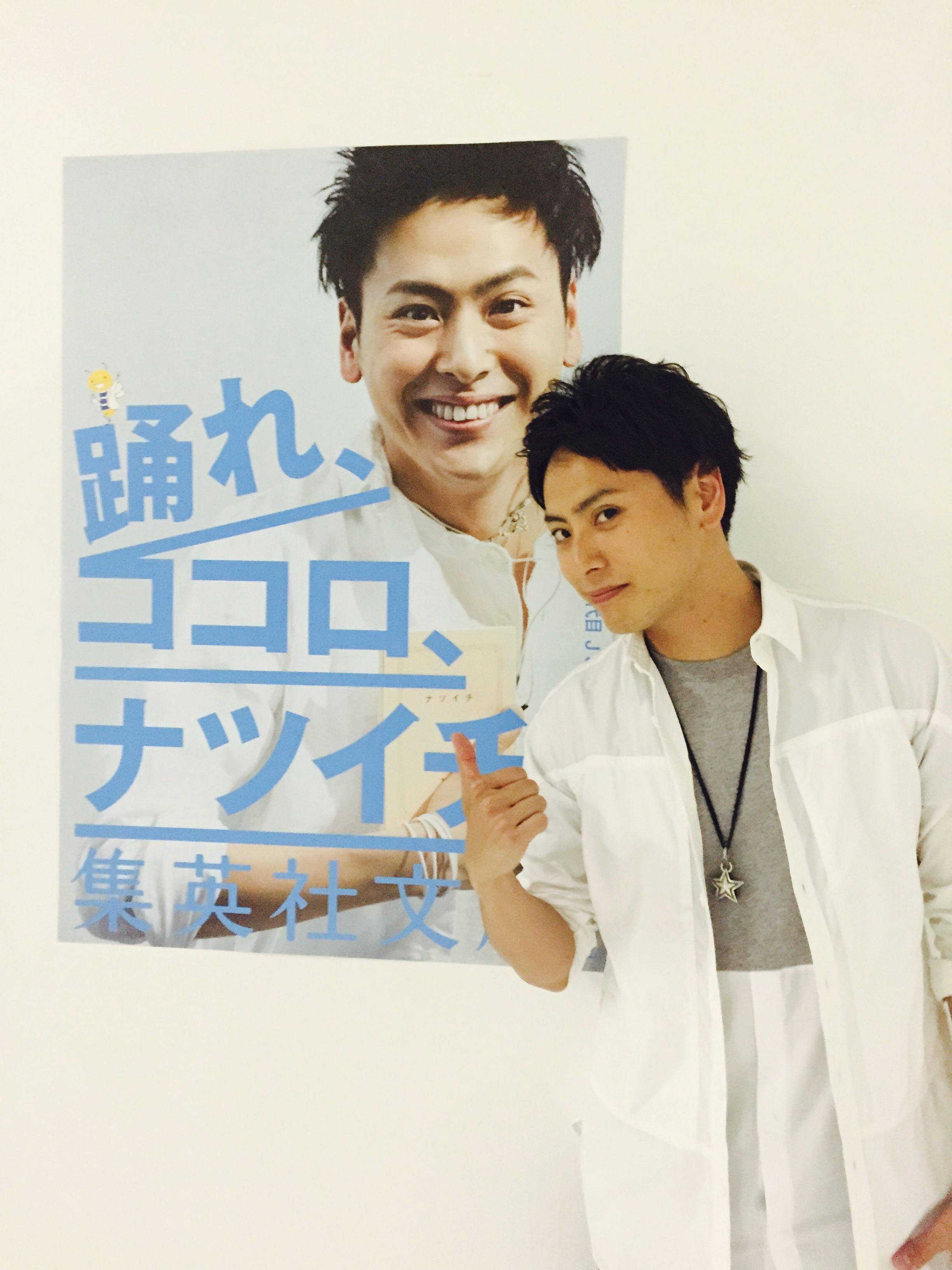 【オフショット】三代目JSBの山下健二郎さんが、ふたり!?_1