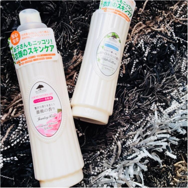 おすすめ♡柔軟剤で新年からいい香り〜♪_3