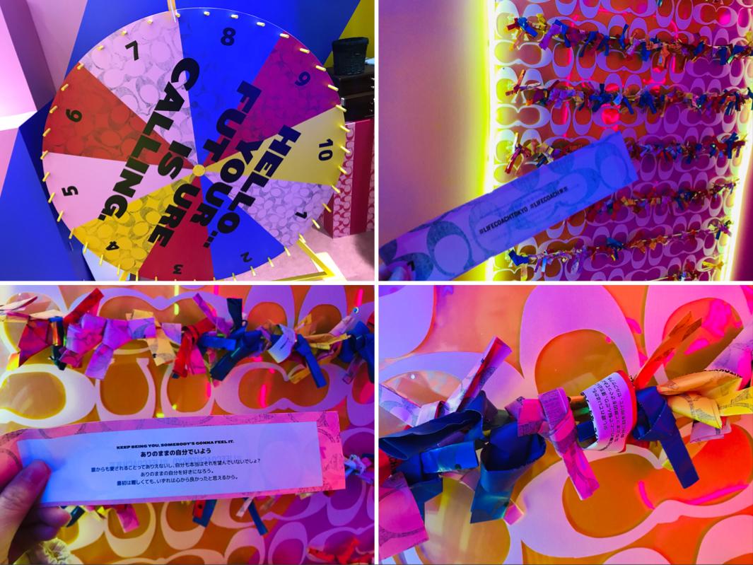 【LIFE COACH 東京】まるでお祭り♪NY×日本のインタラクティブな体験型イベントへ♡_9