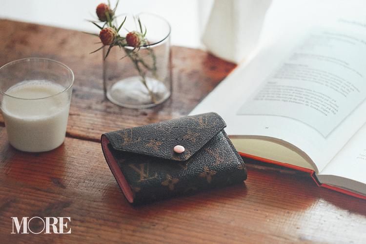 シャネル、ヴィトン、それとも……? 2019年最初のお買物は「憧れブランドのお財布」 記事Photo Gallery_1_3