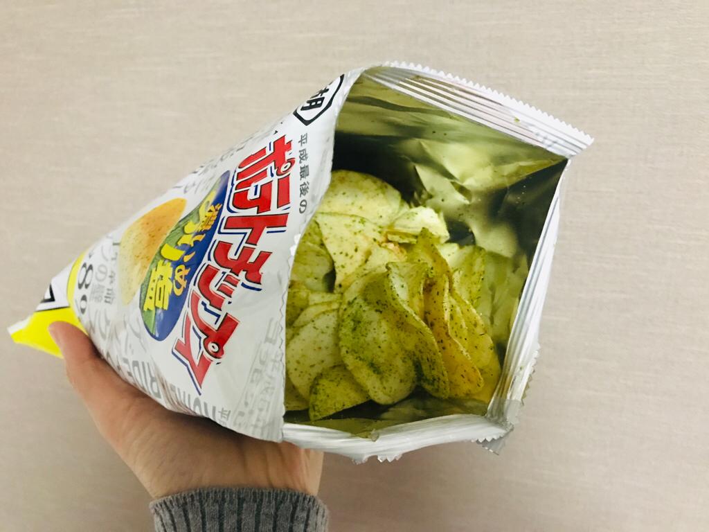 賞味期限「平成31年4月30日!」噂の《平成最後のポテトチップス》を買ってみた♡_4