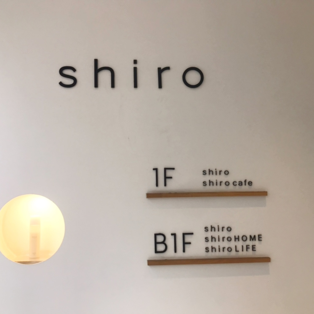 【shiro】人気化粧品ブランドのお洒落なカフェへ潜入❤︎in自由が丘_1