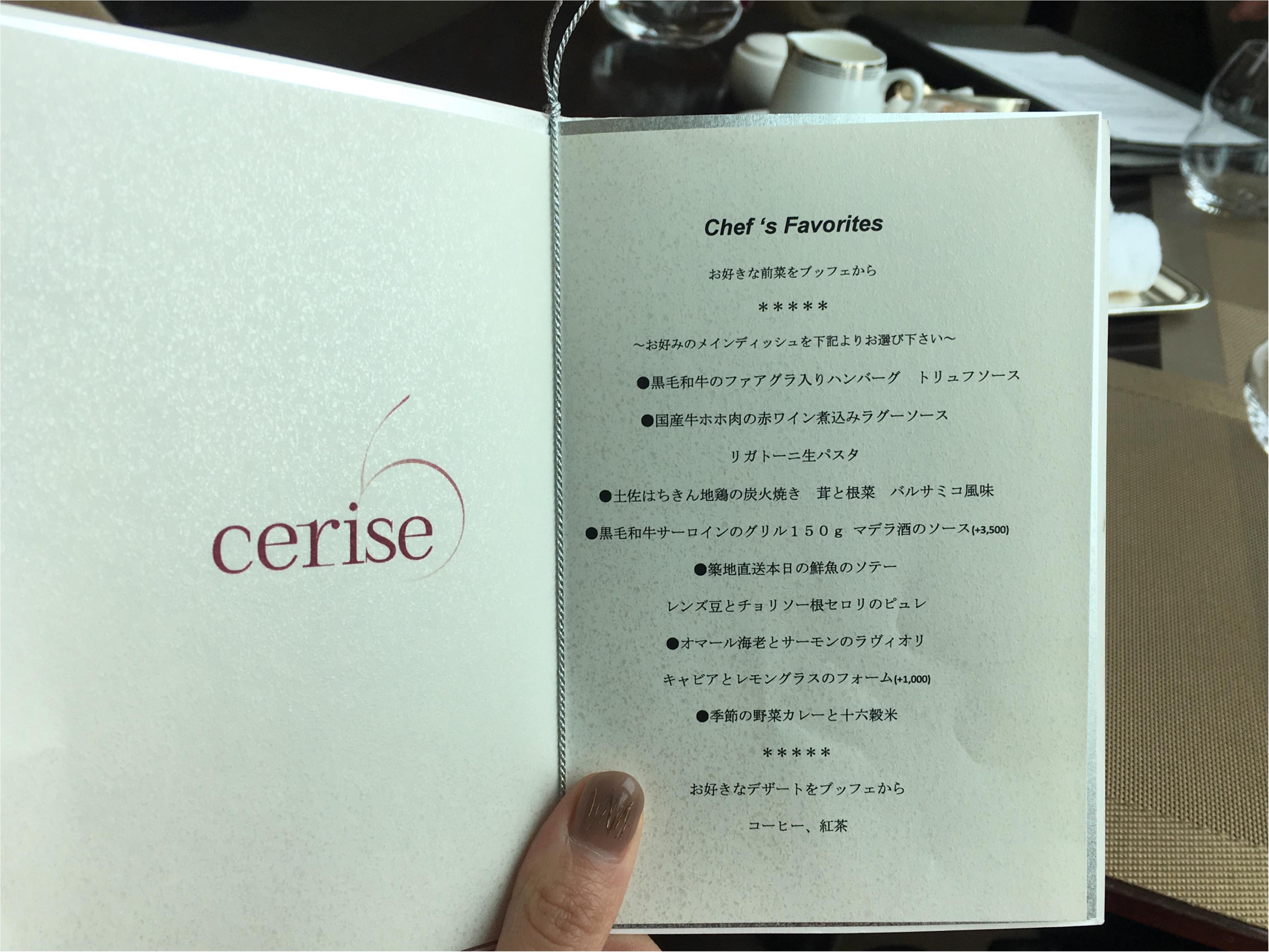 【ホテルランチ】予約困難な「オトナ苺スイーツブッフェ」が食べられるコンラッド東京のおすすめランチとは…♡_1