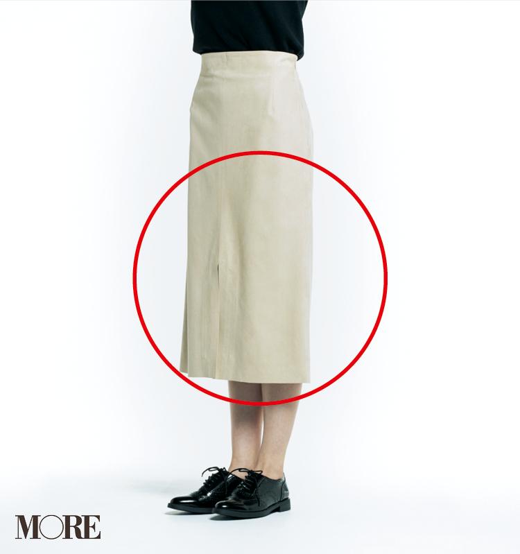 春スカート、いちばんきれいに見える靴はどれだ!? 全部はいてみました選手権☆記事Photo Gallery_1_5