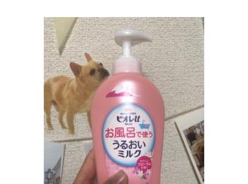 お風呂で体を拭く前に!ビオレUうるおいミルクで時短ボディケア【700円台】