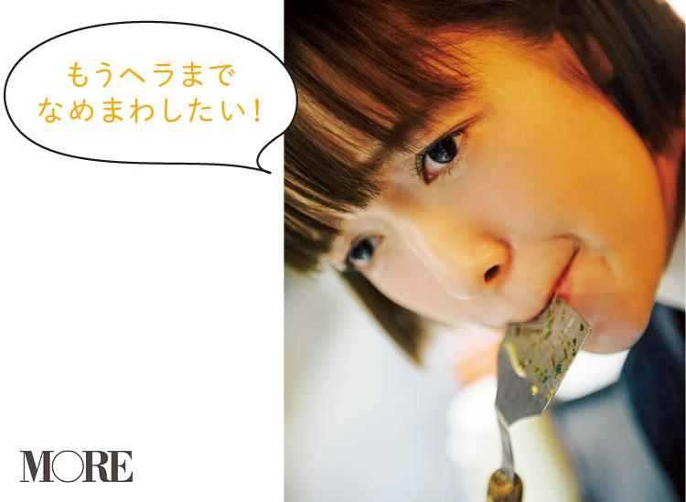 広島グルメ「八誠のお好み焼き」は、ヘラのソースまでなめたいおいしさ!_3
