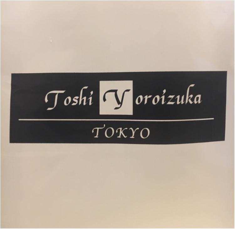 【ホワイトデー】憧れのToshi Yoroizuka@東京ミッドタウン♡宝石のようなケーキたちにうっとり♡♡_1