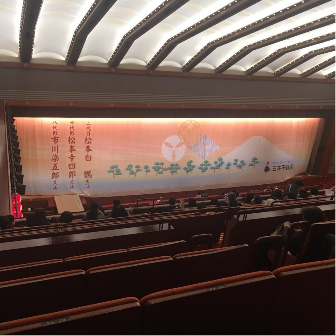 【歌舞伎のススメ其の2】祝・高麗屋三代襲名!歌舞伎座開場130周年の幕開けを飾る『壽春大歌舞伎』、そして、草間彌生さんの祝幕に見守られた『二月大歌舞伎』!_6
