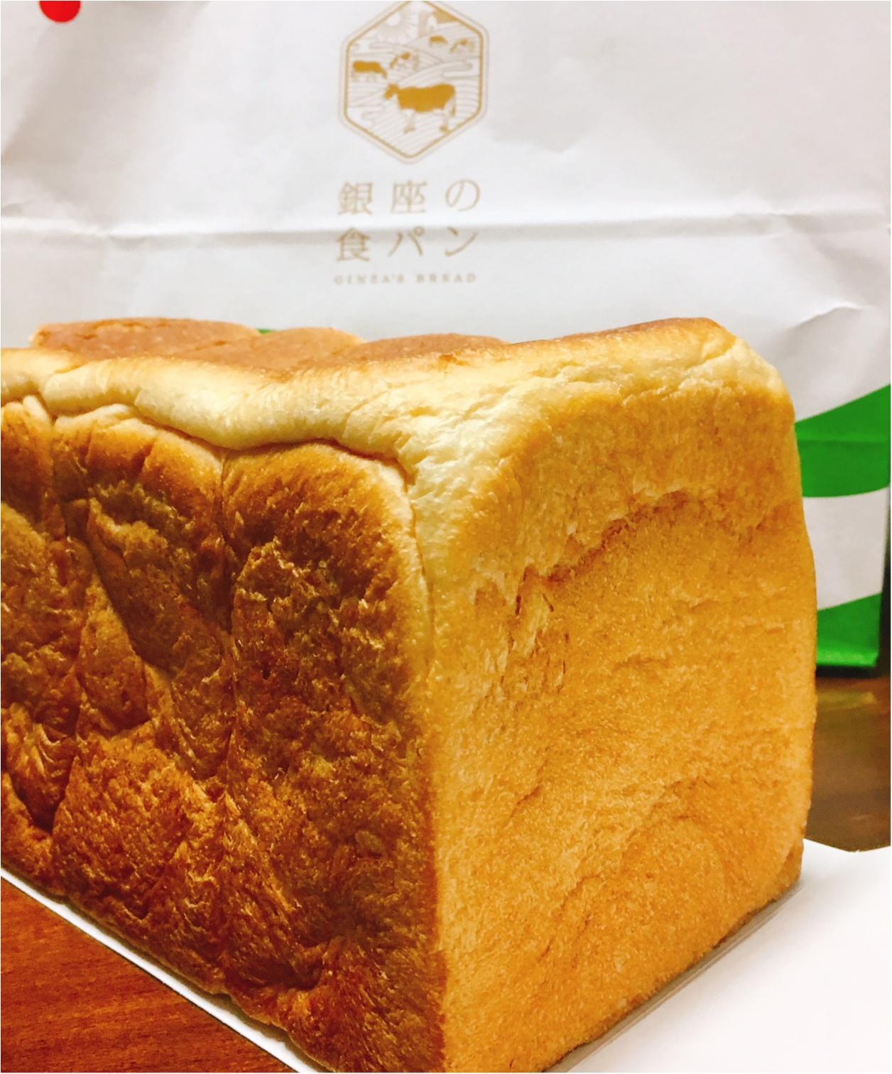 【俺のBakery&cafe/銀座】究極の食パンを頂きました☆_1