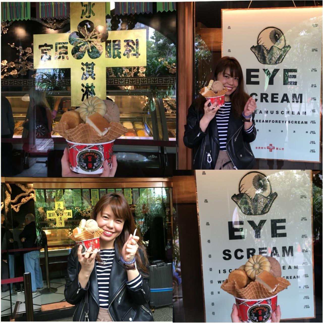 台湾のおしゃれなカフェ&食べ物特集 - 人気のタピオカや小籠包も! 台湾女子旅におすすめのグルメ情報まとめ_88