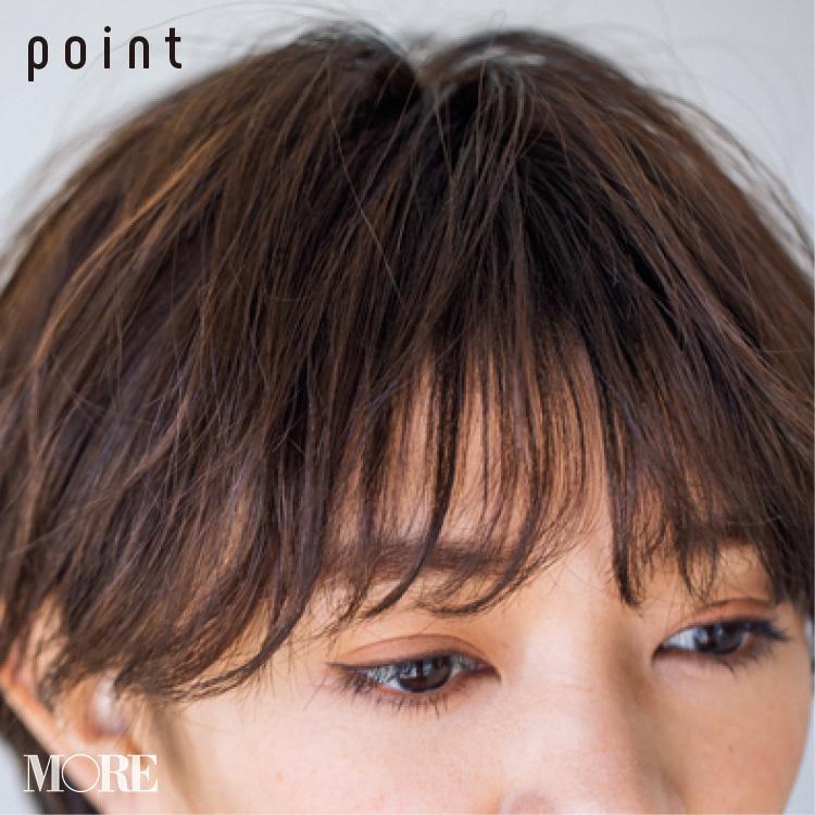 逆三角形さんにおすすめの前髪の切り方♡ シースルーのふんわりバングなら、小顔&優しい印象に♡_1
