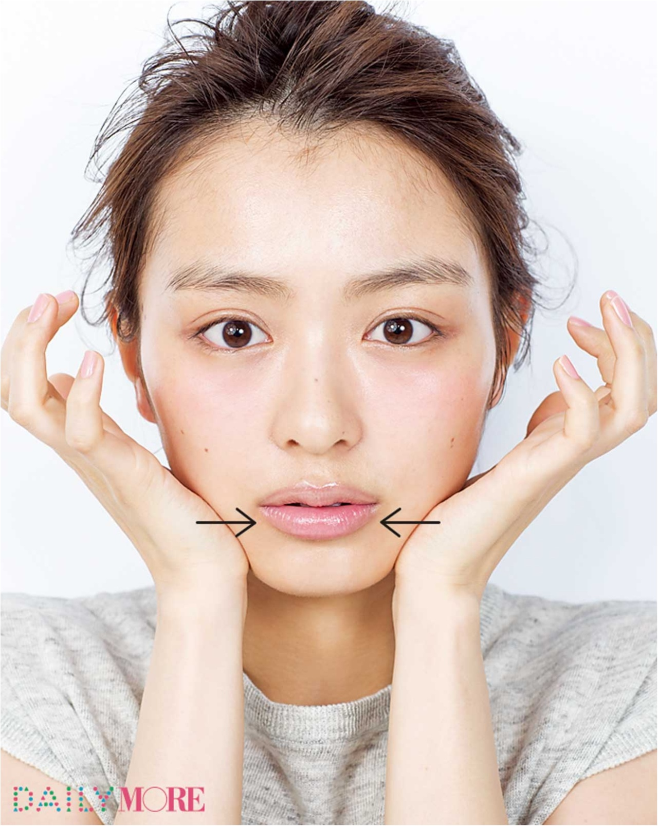 小顔マッサージ特集 - すぐにできる! むくみやたるみを解消してすっきり小顔を手に入れる方法_79