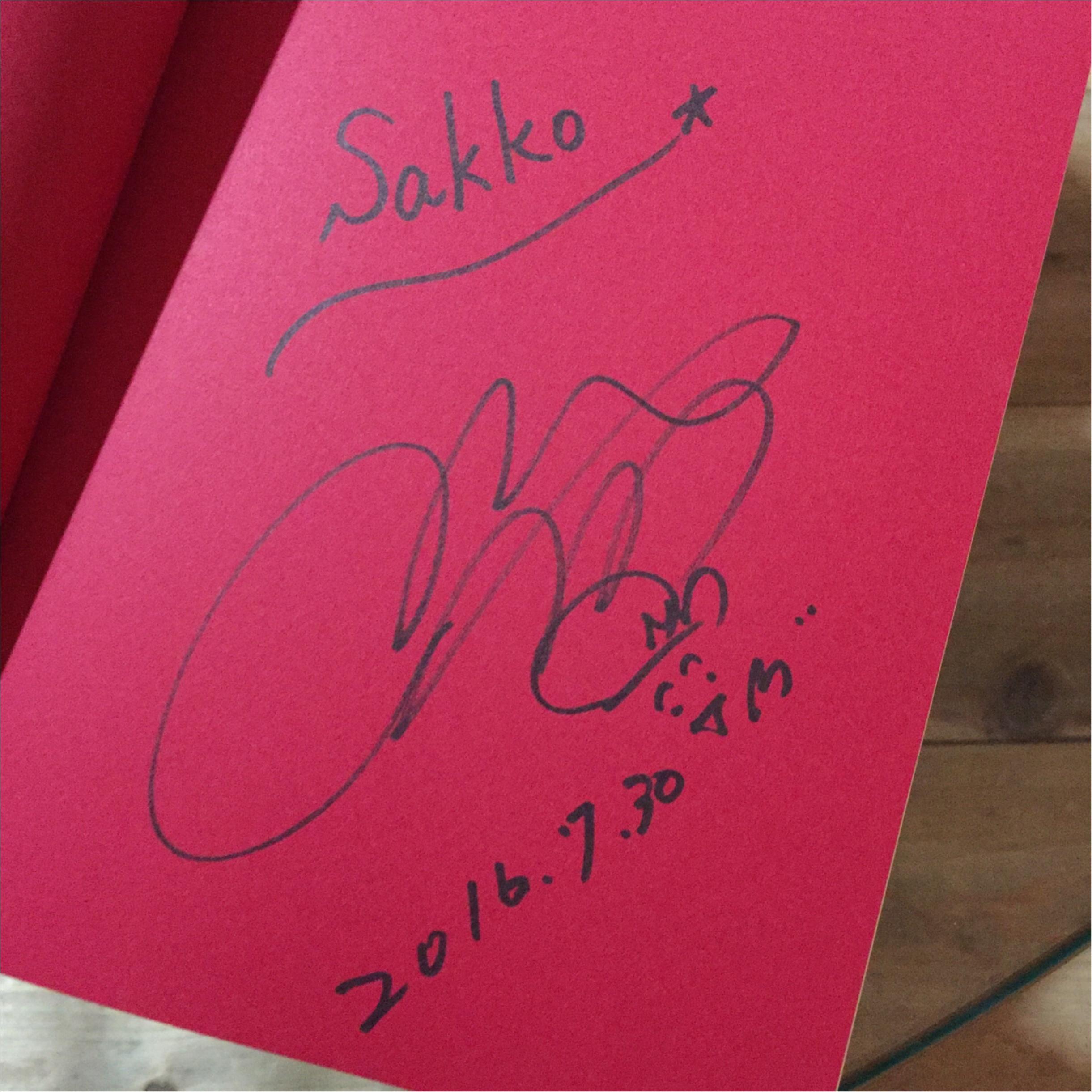 大人気の美容講座が1冊の本に!濱田マサルさんのサイン会へ行ってきました!_3