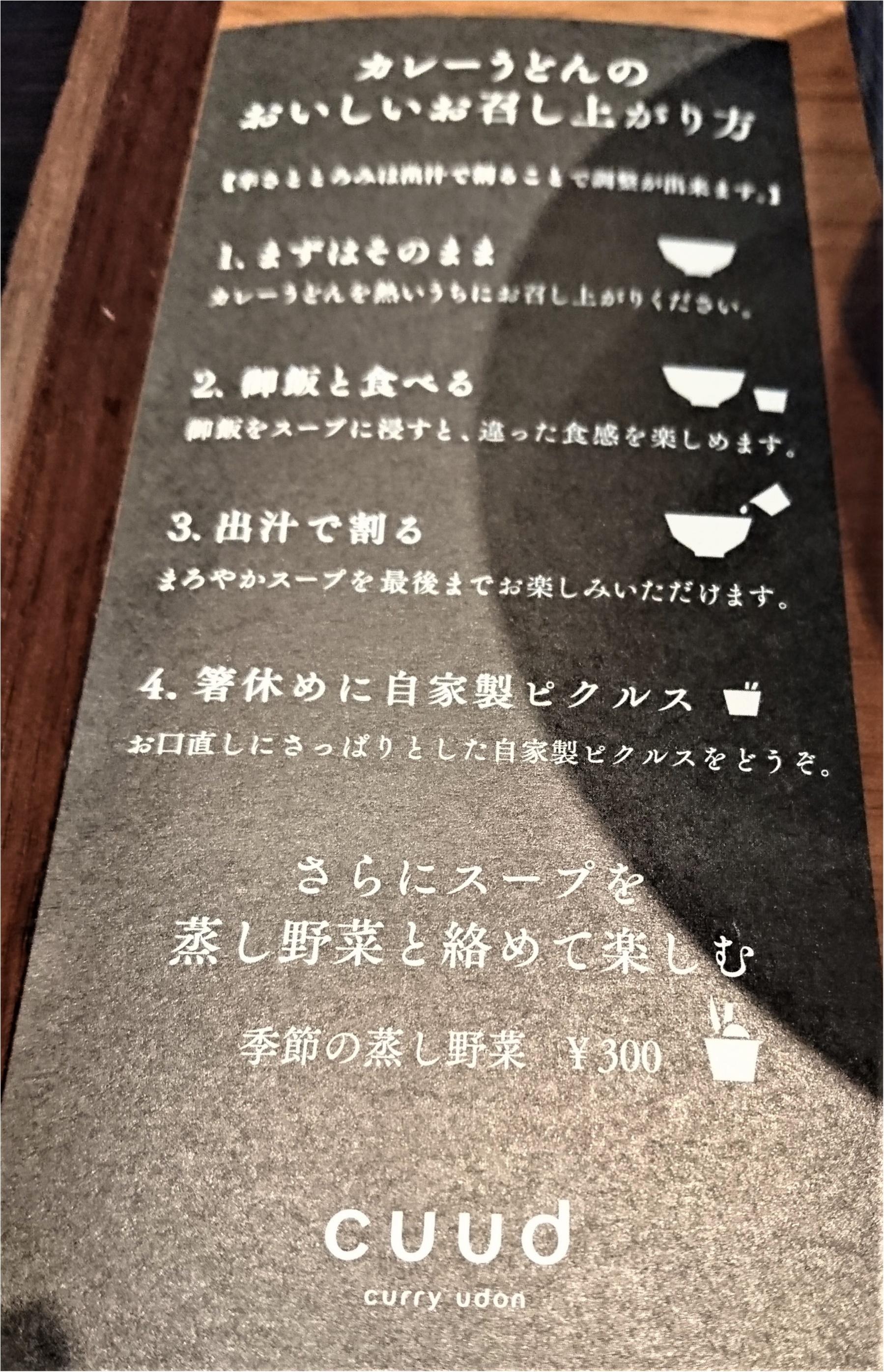 【週末デートに行きたい!】羽田空港がおすすめの理由♡_3