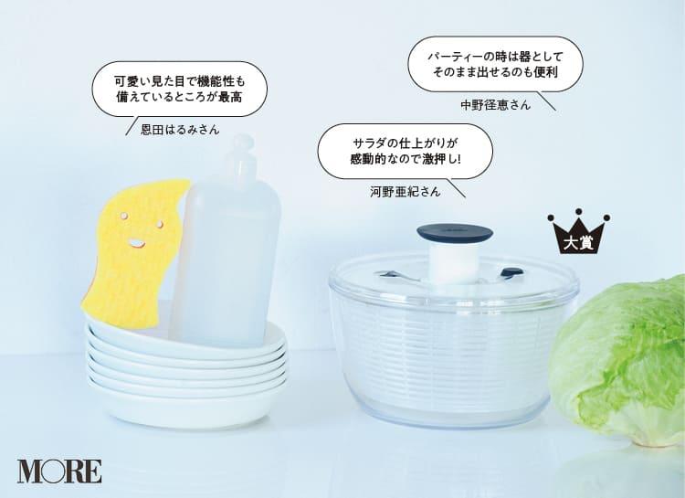 【おしゃれなキッチン家電・ツール】 - 一人暮らしや新生活におすすめ!デザイン性と機能性を兼ねた生活アイテムまとめ_17