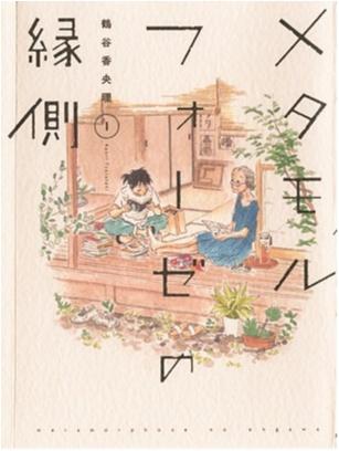 書かれた文字を目で追う喜びをいく度もかみ締められる。堀江敏幸さん『オールドレンズの神のもとで』など【オススメ☆BOOK】_5