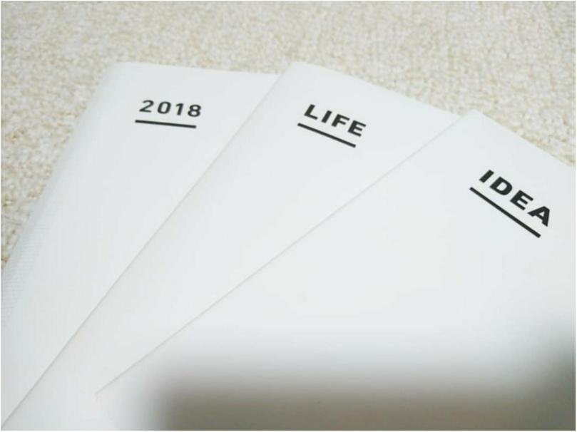 【LIFE】すでに手帳をお持ちの方にもおすすめ!2018年は『ジブン手帳』とともに、自分と向き合ってみましょう♪_2