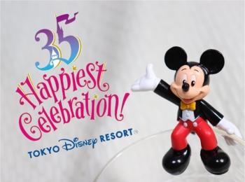 ▷【東京ディズニーリゾート35周年】購入せずにはいられないHappinest celebrationグッズ!!