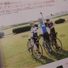 東京が小さく感じられる!ロードバイクならすいすい♪練習のお楽しみは築地で海鮮♥ #ツール・ド・東北【#モアチャレ あかね】