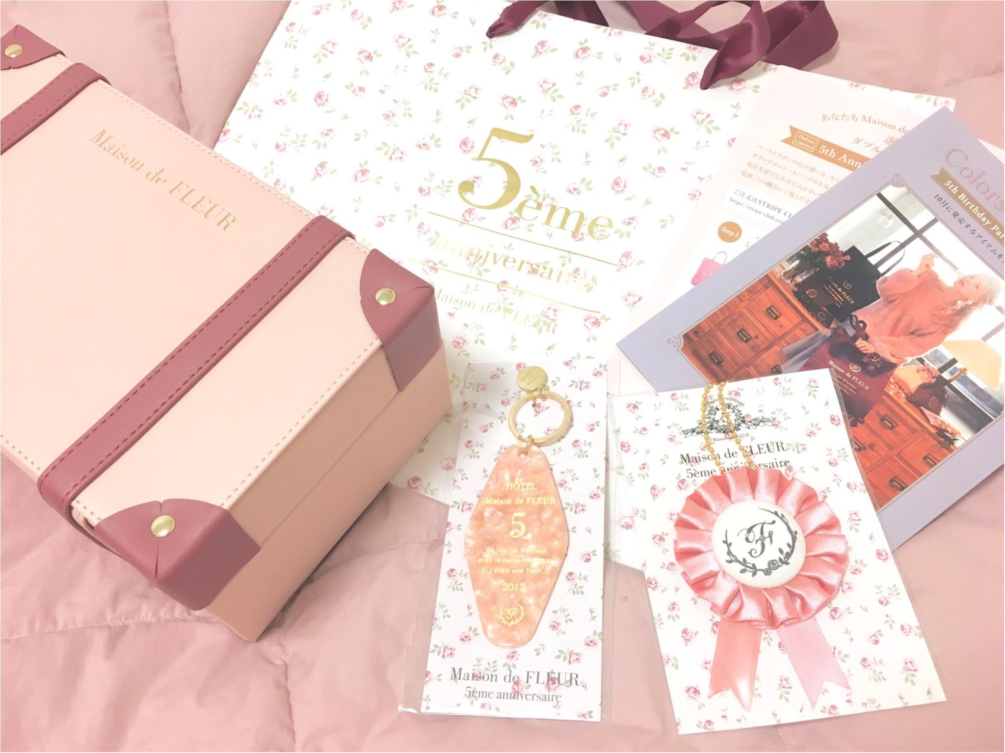 "《Maison de FLEUR 5th Birthday Party》""ホテル""がテーマ!メゾンドフルール5周年パーティ♡_7"