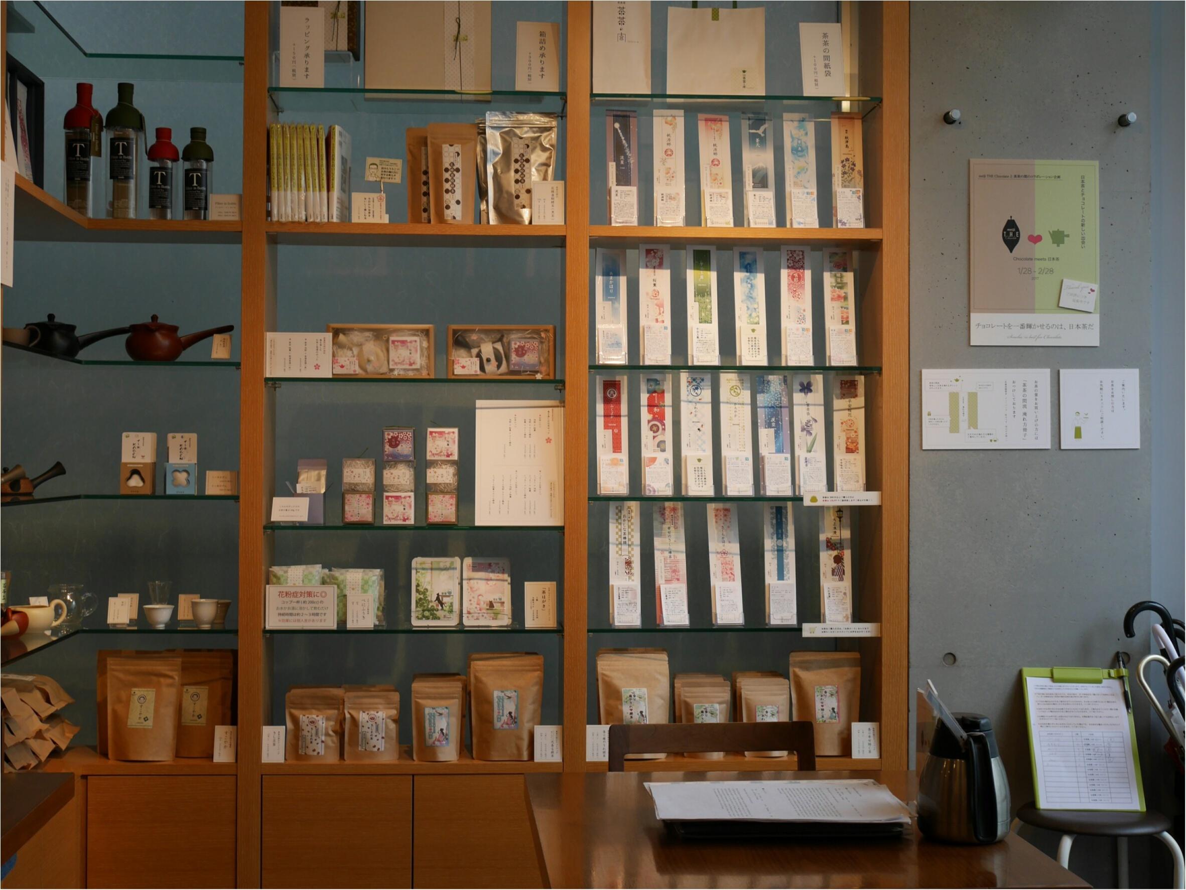 表参道にある「茶茶の間」は幅広い年代から愛される日本茶のカフェだった。_2