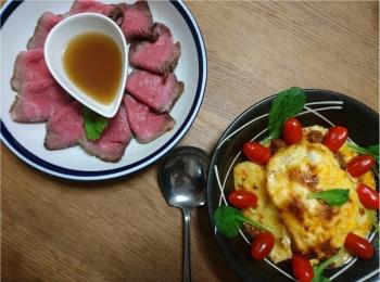 ≪関西・兵庫県≫芦屋グランドフードホールで人気の惣菜:ローストビーフとラザニア♡