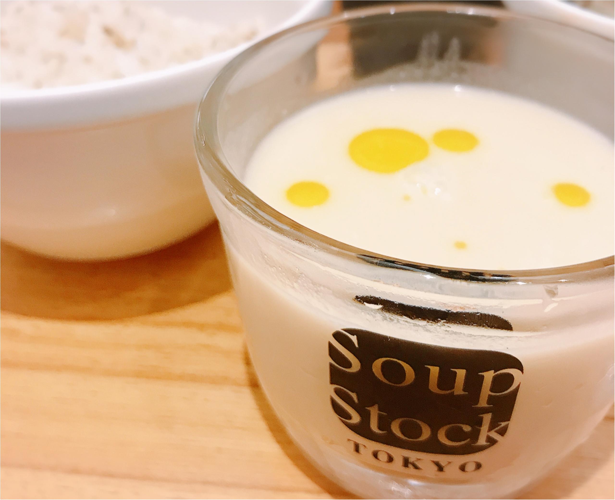 【Soup Stock Tokyo】1週間だけの限定メニュー!◯◯のポタージュが絶品♡_2