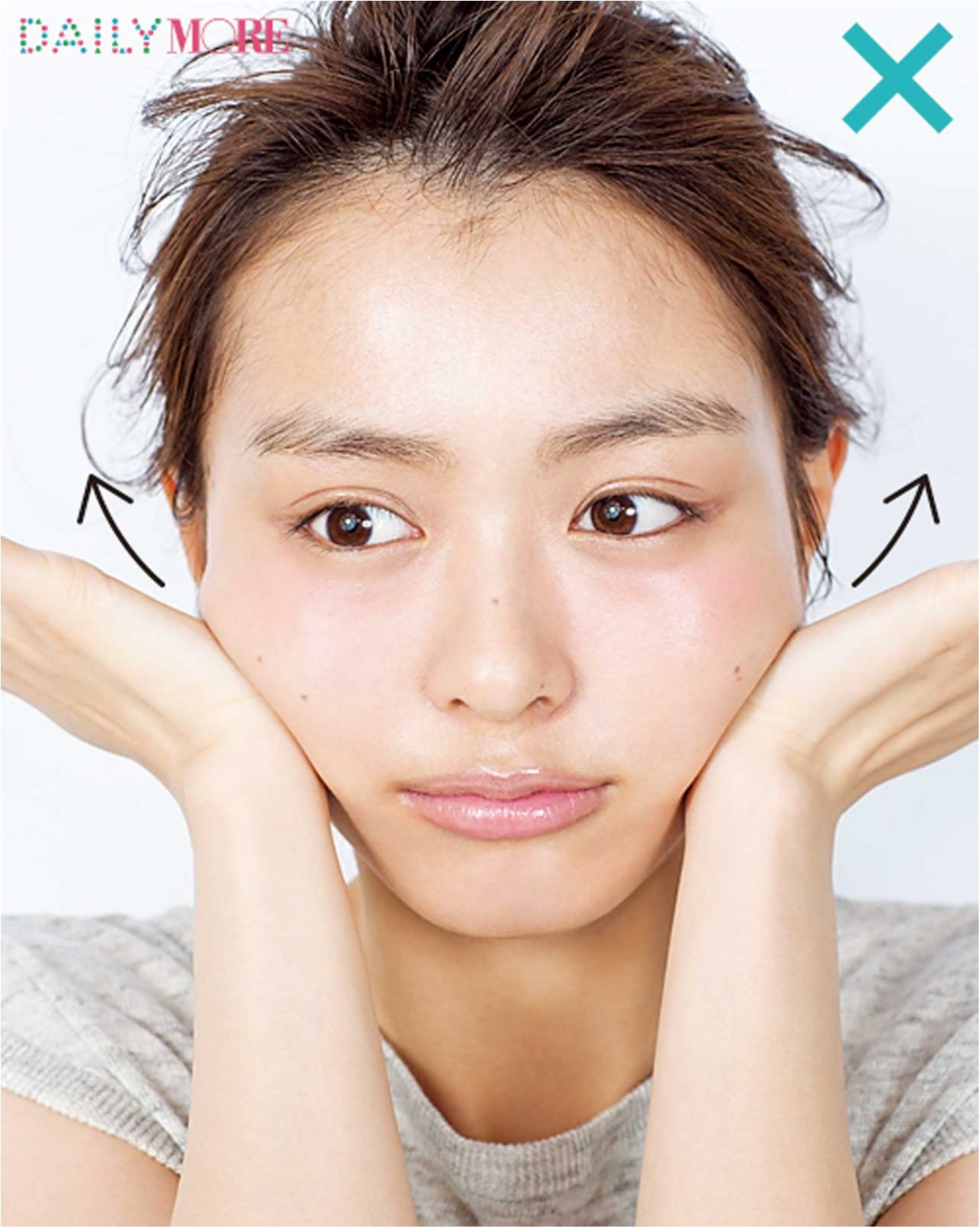 おどろきの小顔に♡ ヘア&メイク小田切ヒロの「別人級セルフコルギ」<ほお&えら編>_3