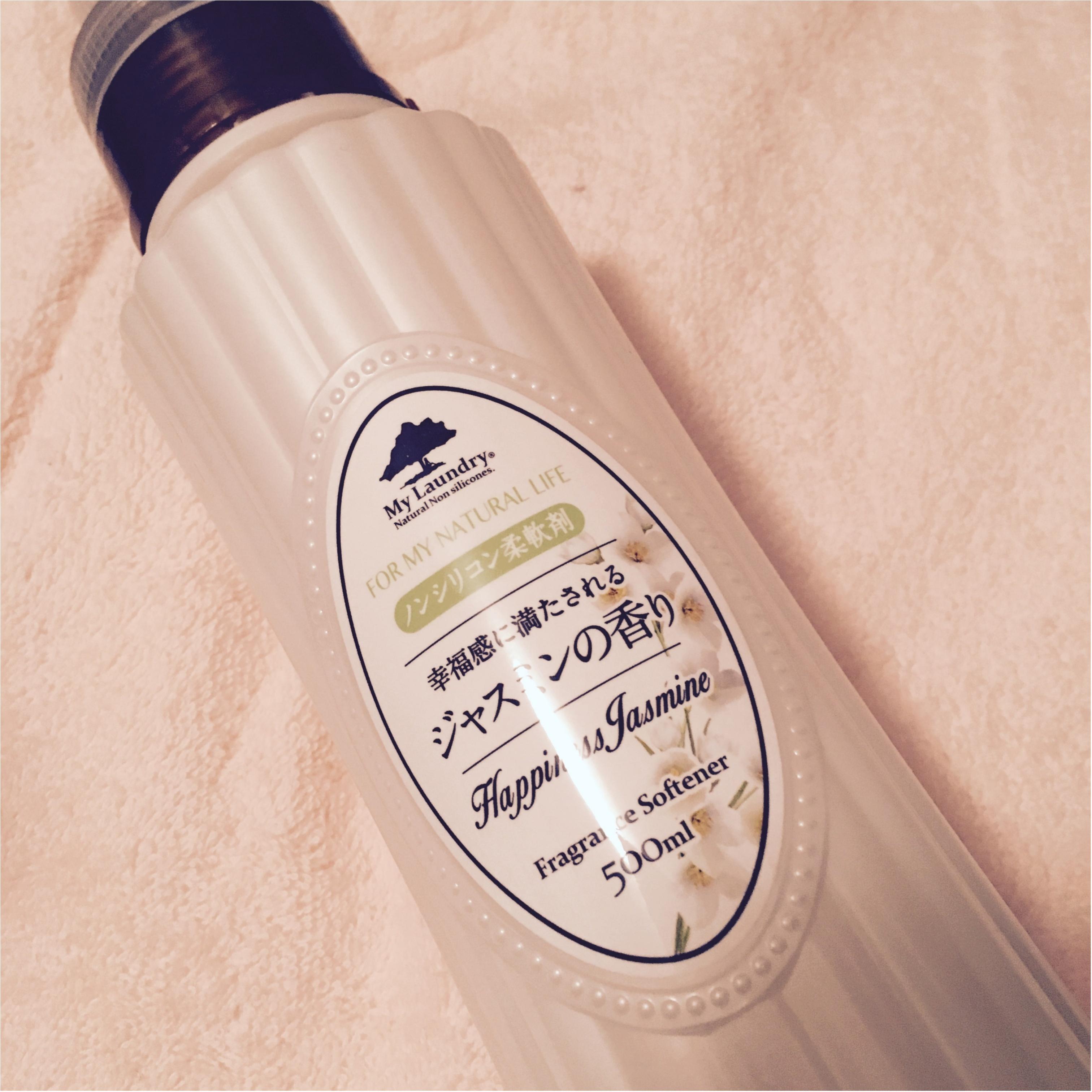 お気に入りの柔軟剤【マイランドリー】ホワイトコットンの香りを試してみた♡!_2