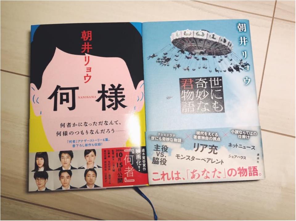 【読書】村上春樹の新刊と読書のすすめ_2