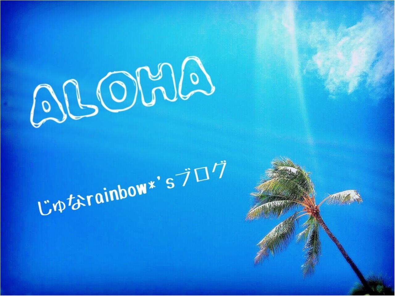 ハワイでも大人気‼夏の美容ならスイカジュースに頼っちゃえ!_1