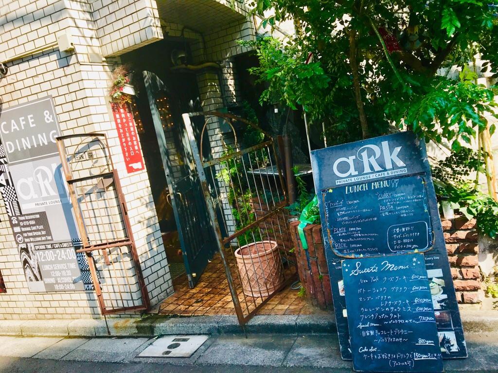 【恵比寿】女子ウケ抜群!アンティーク調の一軒家カフェ《aRk》がなんともお洒落♡_6