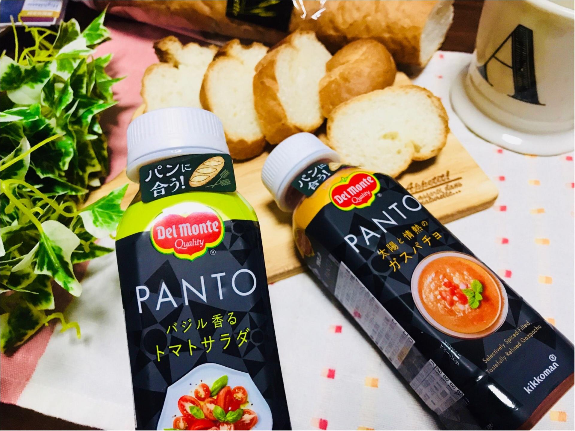 """パン好きさん必見★""""パン専用""""のトマト飲料【PANTO】が超美味♡朝ごはんにどうぞ!_1"""